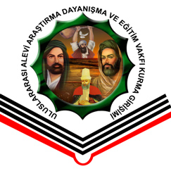 Initiative to establish and support the International Alevi Education and Research Foundation